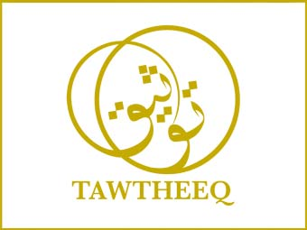 Home Residential Understanding Tawtheeq